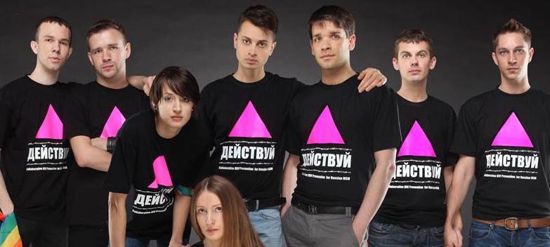 Maskierter schwuler Sex Teenager-Sex-Geschichten erotisch