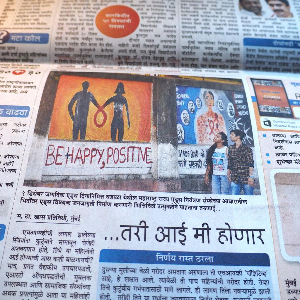 Welt-Aids-Tag in Indien: Zeitungsartikel