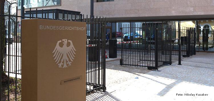 Der Bundesgerichtshof hat die Zwangslizenz für Isentress bestätigt