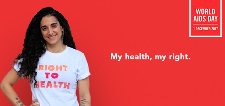 """Eine Frau mit schwarzen langen Haaren und einem T-Shirt mit der Aufschrift """"Right to health"""" vor rotem Hintergrund. Auf der roten Fläche steht der Schriftzug """"My right, my health."""", rechts oben in der Ecke der Schriftzug """"World Aid Day. 1st December 2017."""""""